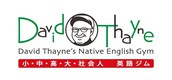 David Thayne's Native English