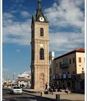 Admiring the Historic Jaffa Tower