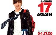 My Second Favorite Movie!!!!