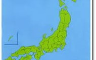 Where is Kagoshima?