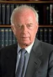 יצחק רבין-ביוגרפיה