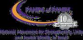 American Friends of Panim el Panim