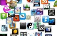 software de aplicacion