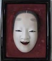 Bunraku mask