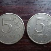 venemaa 5 rubla