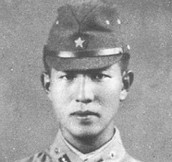this is a japan soilder.