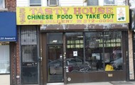 My dad first Chinese Restaurant in Corona--- New York City
