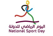 What is National Sport Day?