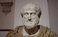 MC Aristotle