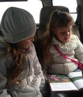 Чтение в машине