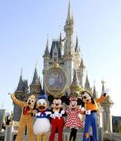 Disney World:))