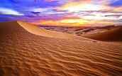 montanas y desiertos/ mountain and deserts