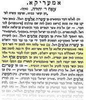 הצוואה של יהודה טורא