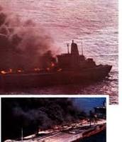 Atlantic Empress, 1979