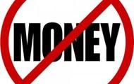 No Pay