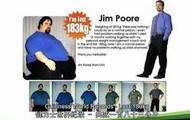 Jim Poore