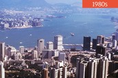 Hong Kong in 1980s.