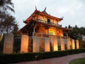Tainan Holiday