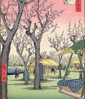 Katsushika Hokusai and Ando Hiroshige