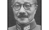 Hideki Toko