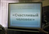 Веселое путешествие с героями произведений Сергея Михалкова