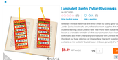 Book Marks 8.49 for 48