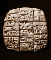 """Cuneiform""""Scientific Advancement""""/Food and Domesticated Animals"""