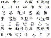 A Few Translations