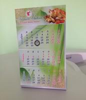 Календарь на металлической основе