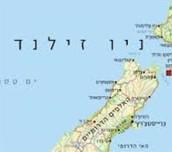 אוקלנד, העיר הגדולה ביותר בניו זילנד