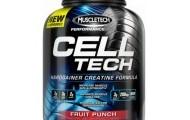 MuscleTech Cell-Tech 2700г - 2400 рублей