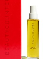 BONUS!!! FREE Lustro Body Oil with $200 purchase