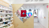 The Birchbox store in NYC.