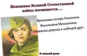 г.Серов. МАОУ СОШ №1