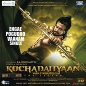 Kochadaiyaan movie