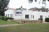 Rimon school