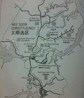 Yishun in the Past (Nee Soon Village 1985)