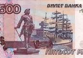 500 рублей - бонус именинникам месяца