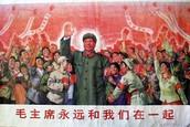 Propaganda (宣传/Xuānchuán)
