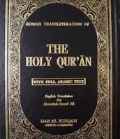 The Quar'an