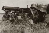 הארטילריה במלחמה