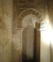 La arquitectura de La Alhambra