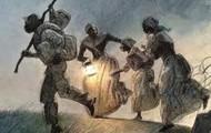 Runaway Slaves