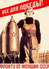 Everything for the victory to the front from the women of USSR!