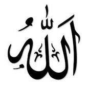 Islamic poem/ Allah