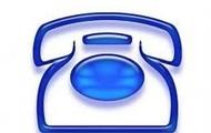 Contáctanos  Telefónicamente