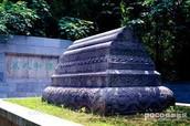 Zheng He's tomb