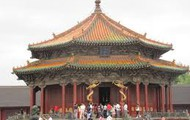 Come to the forbidden city