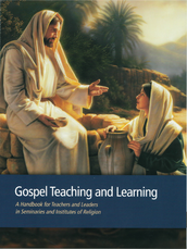 PLEASE REMEMBER TO BRING YOUR GOSPEL TEACHING & LEARNING HANDBOOK TO INSERVICE ON SATURDAY