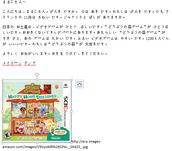 Japanese Souvenir Letter-Japanese IIA